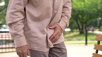https://www.my-personaltrainer.it/imgs/2019/03/16/prostata-ingrossata-sintomi-orig.jpeg