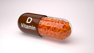 https://www.my-personaltrainer.it/imgs/2019/07/11/vitamina-d-orig.jpeg